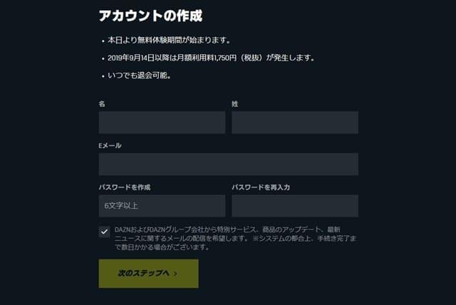 チケット・プリペイドカード登録方法