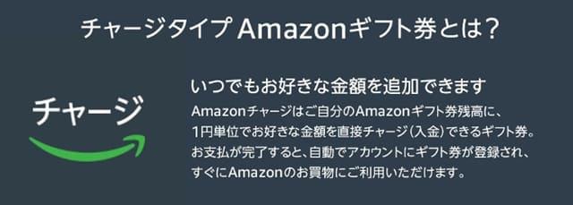Amazonギフト券でDAZNプリペイドカードを購入