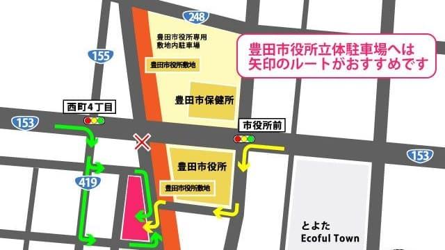 豊田市役所立体駐車場