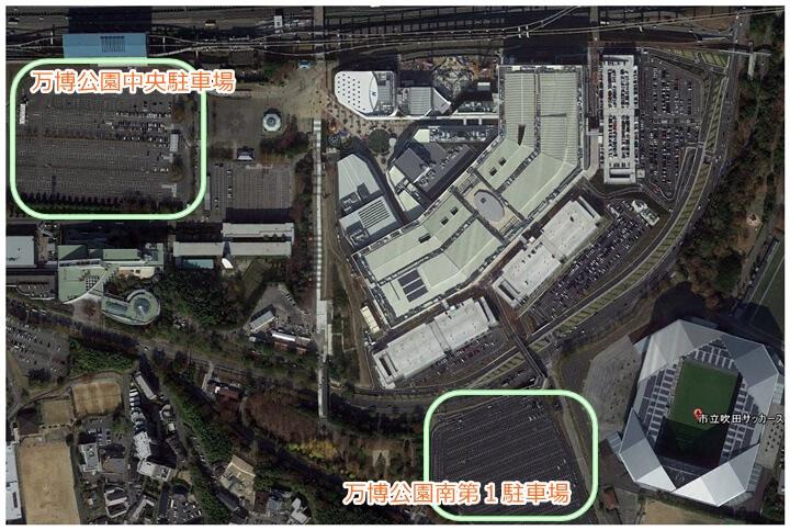 吹田サッカースタジアム周辺の駐車場
