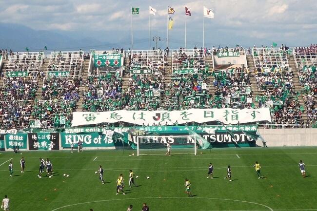 松本山雅の2016年はJ1昇格を目指す