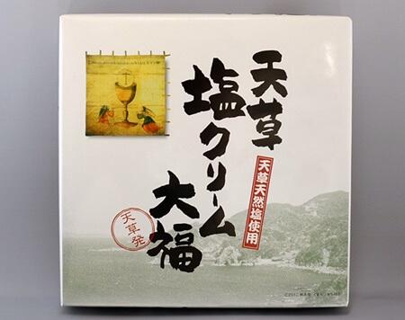 熊本のお土産_天草塩クリーム大福