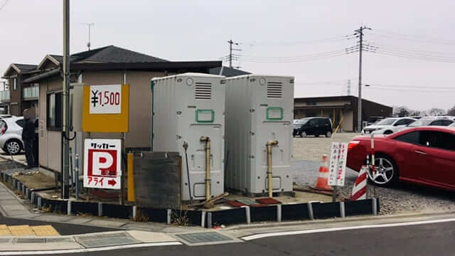 埼玉スタジアム アライ駐車