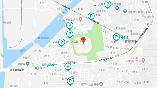 ノエビアスタジアム 予約できる駐車場