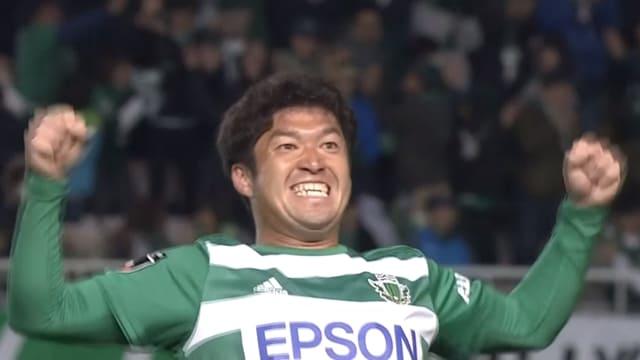 松本山雅 宮阪政樹 FK