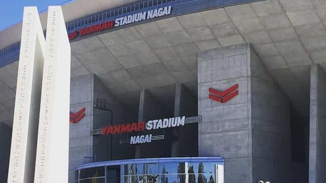 ヤンマースタジアムのコインパーキングは高い